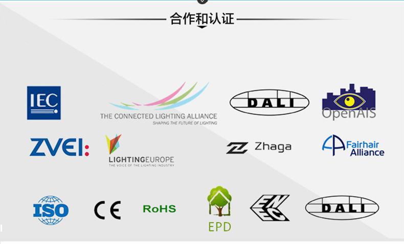 锐高LED驱动电源面板灯详情页--_04