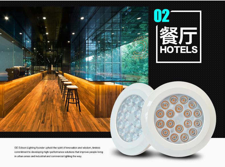 GE-PAR38-LED灯杯详情页_03