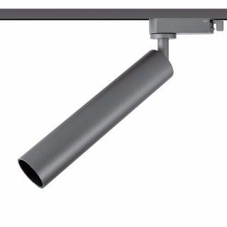 FOCUS X 福克斯X/7W三线轨道射灯/家用导轨/吸顶安装射灯