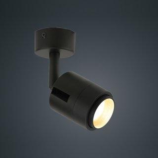 无频闪高显色可伸缩 可调焦15-60°吸顶迷你餐饮灯12W黑色/白色