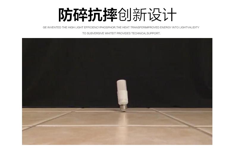 小白节能灯详情页_06