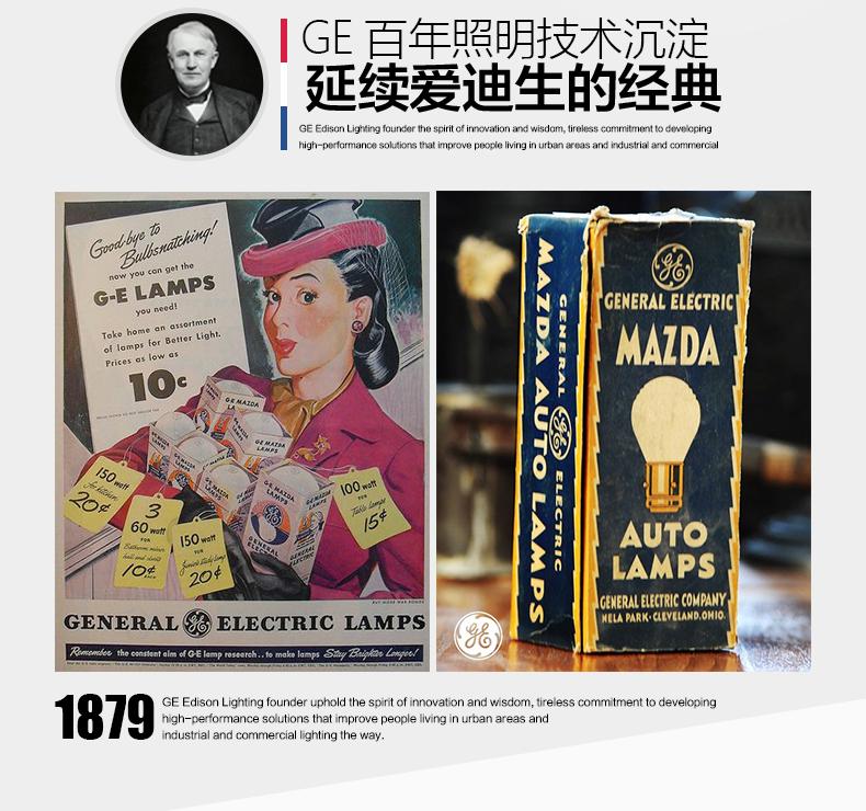 GE-GU10灯杯详情页1_02