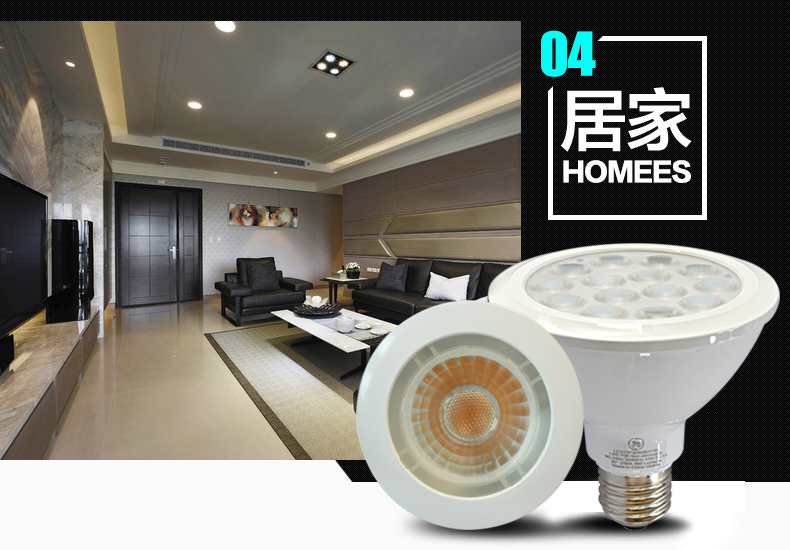 GE-MR16-LED燈杯詳情頁_06