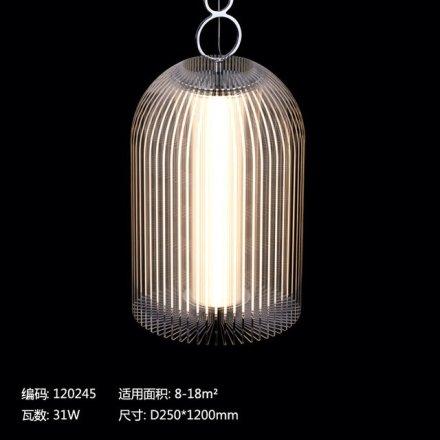新特丽创意LED鸟笼吊灯 餐厅/阳台/吧台/茶室 31W 3000K 暖光 圆形250X1200mm