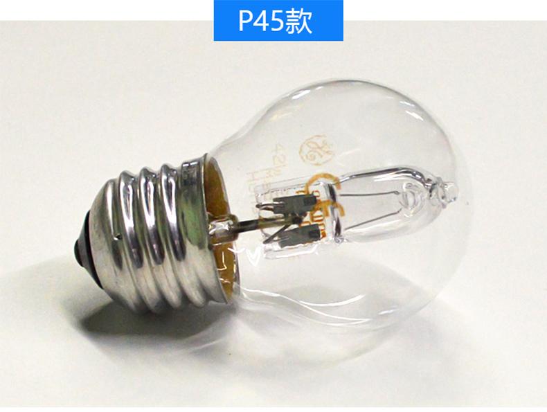 GE-42W鹵素白熾燈詳情頁_06